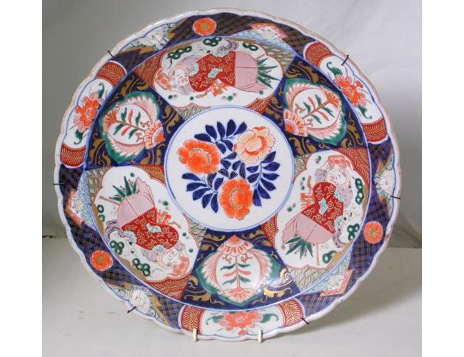 Antique Japanese Arita, Imari Porcelain  Charger.Circa 1900.
